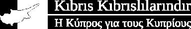 Kıbrıs Kıbrıslılarındır – Η Κύπρος για τους Κυπρίους